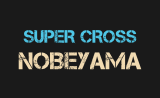 Rapha Super Cross NOBEYAMAへのリンクです。